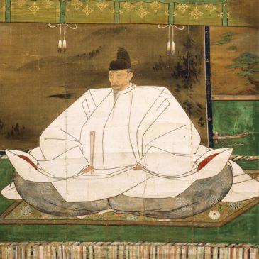 Samurai name meaning: Toyotomi Hideyoshi