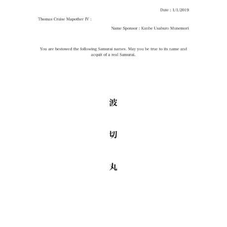 Certificate_Warawana1