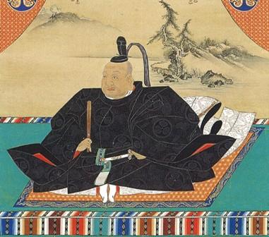 Samurai name meaning: Tokugawa Ieyasu