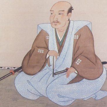 Samurai name meaning: Sanada Yukimura