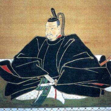 Samurai name meaning: Date Masamune