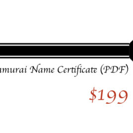 Gift Coupon: Samurai Name Certificate (PDF)