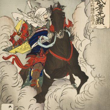Samurai name meaning: Uesugi Kenshin
