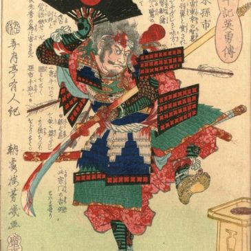 Samurai name meaning: Saika Magoichi