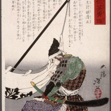 Samurai name meaning: Katō Kiyomasa