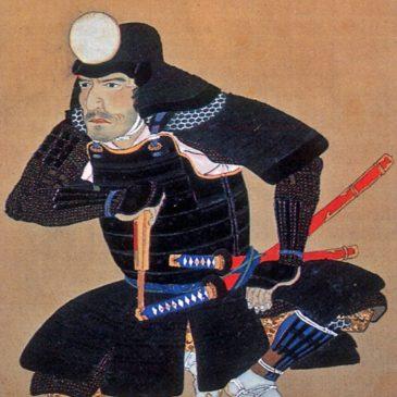 Samurai name meaning: Gotō Matabei