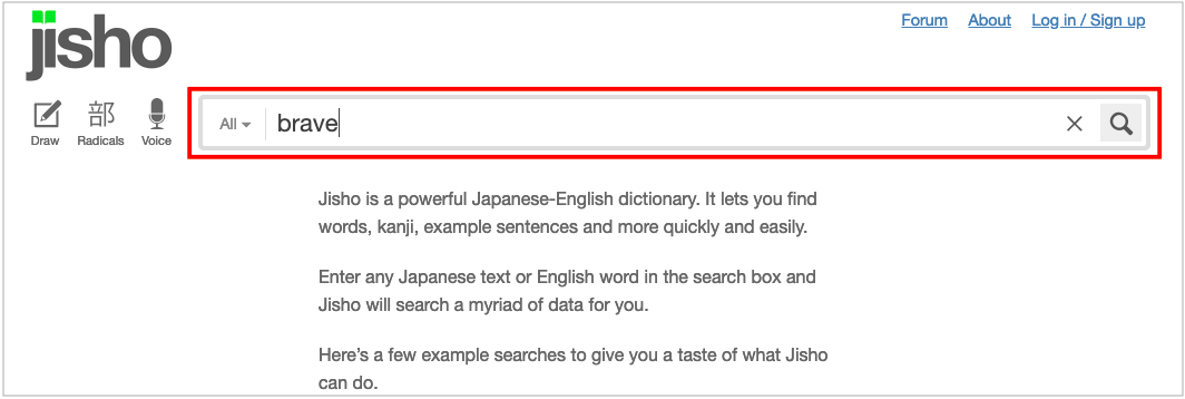How to make a Japanese name that is authentic and cool to brag? | Be